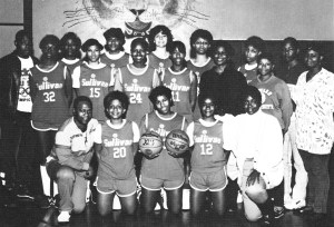 My sisters of basketball.